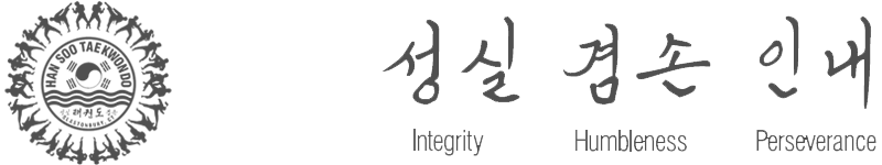 integrity, humbleness, perseverence